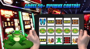 777luckycharm Download free