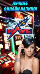 Super Casino Slots 777 Free Download
